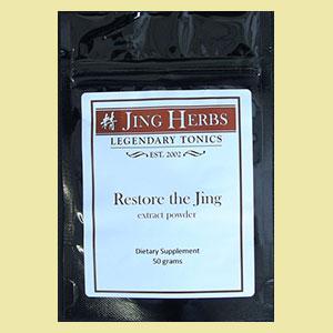 eucommia-restore-jing-herbs-50