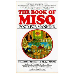 miso-book-of-miso-amazon